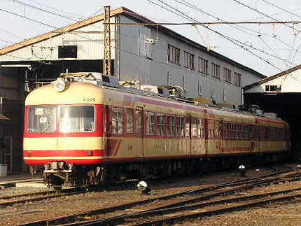 長野電鉄2000系C編成