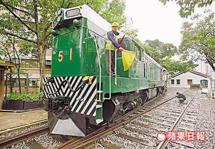 九廣鉄道DL No.51保存のニュース