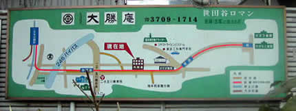 玉電砧本村駅