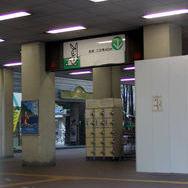 高津電バス跡