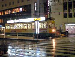 冨山地鉄の路面電車