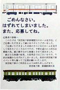 幻の新橋駅