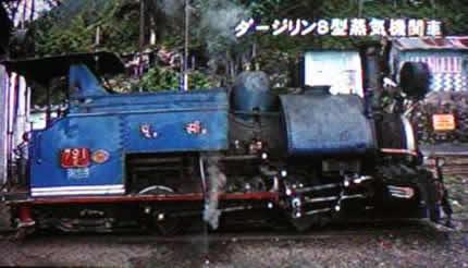 世界遺産・ダージリン鉄道