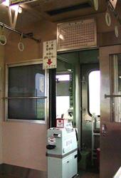 上田交通の7200系