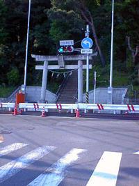 田奈弾薬庫引込線