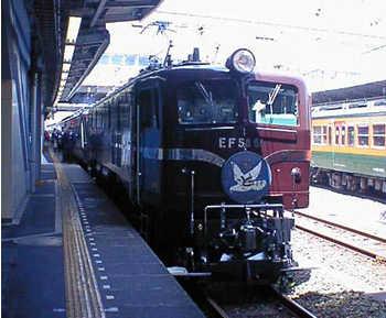 EF58-61