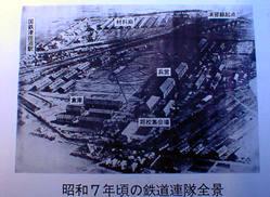 鉄道連隊と新京成