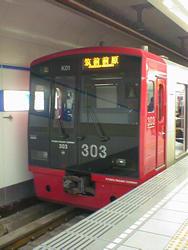 博多駅から空港は地下鉄