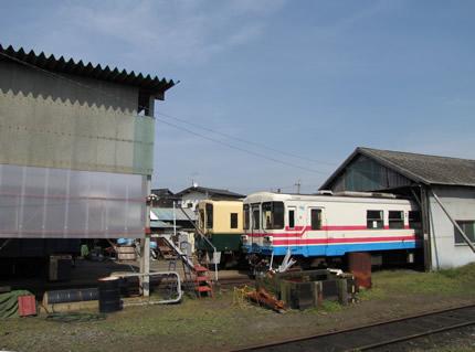 元三木鉄道