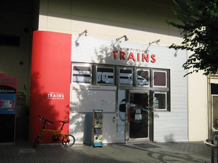 小田急TRAINS