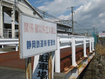 JR袋井駅