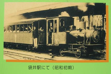 中遠鉄道蒸機