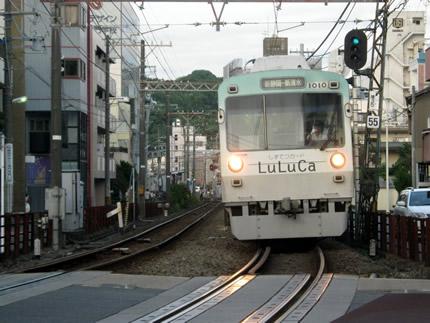 静岡鉄道 静岡清水線