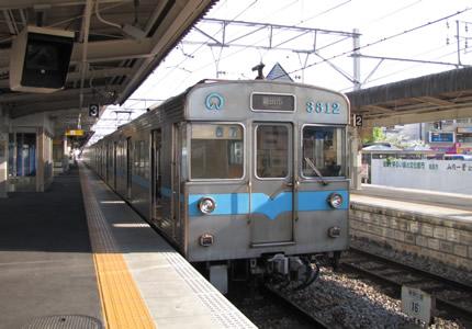 名古屋市交通局