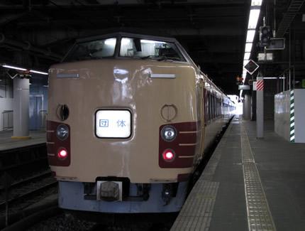 品川駅183系