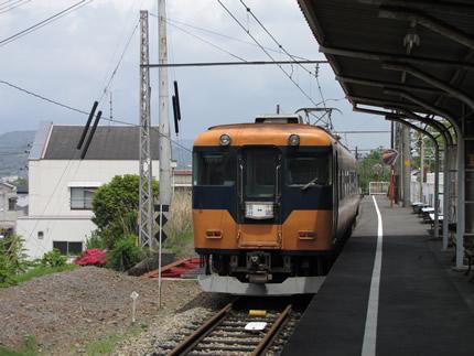 大井川鉄道金谷駅