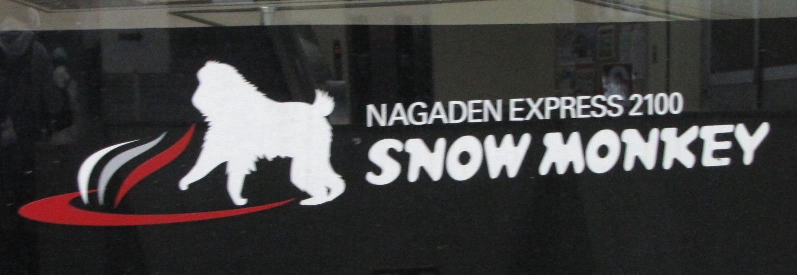 スノーモンキーロゴ