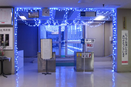 十和田市駅