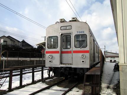 十和田観光電鉄七百駅7200