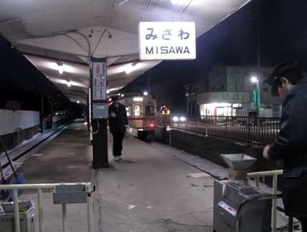十和田観光電7700系