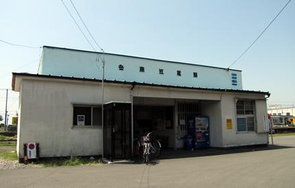 岳南江尾駅