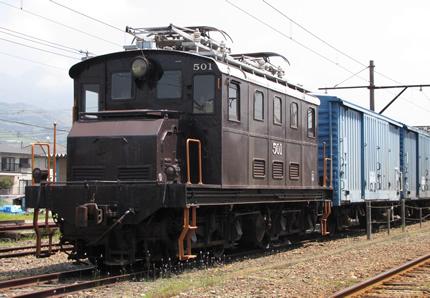 岳南鉄道富士岡駅