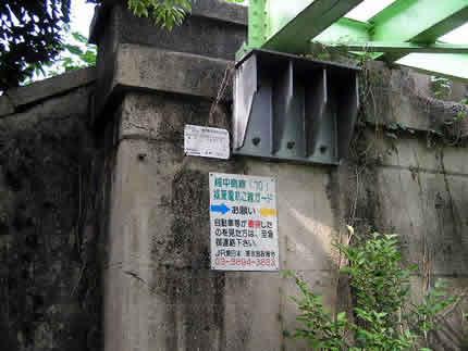 越中島貨物線跨線橋