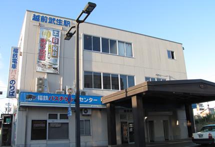 福井鉄道越前武生