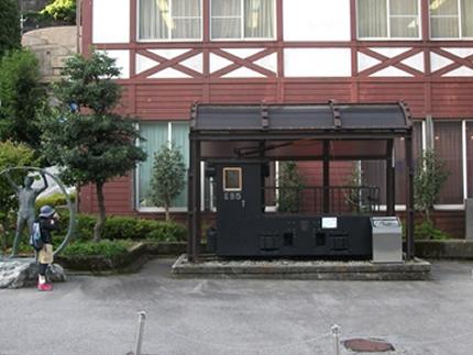 黒部峡谷鉄道宇奈月駅博物館