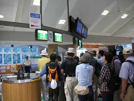 黒部峡谷手道宇奈月駅