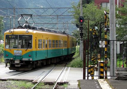 富山地鉄立山駅