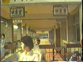 阿里山北門駅