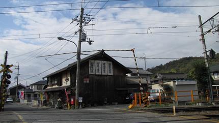 新八日市駅