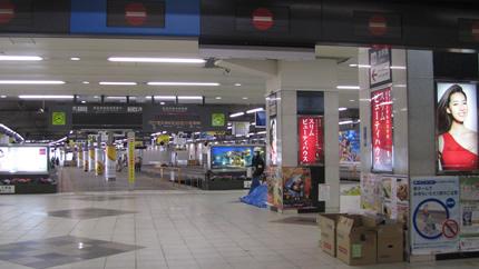 東急渋谷駅
