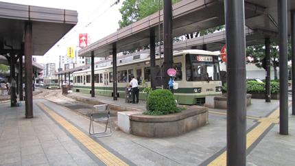 広島電鉄広島駅