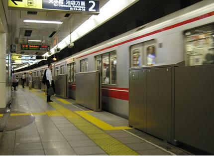 駅 線 東京 丸ノ内