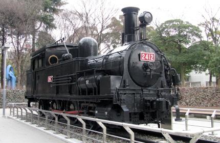 蒸気機関車B6