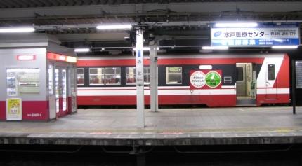 夜の水戸駅