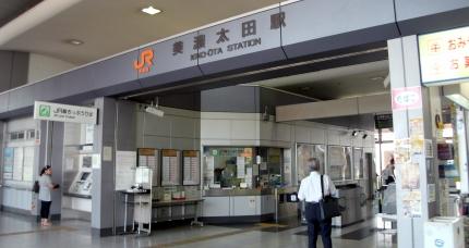 国鉄色キハ48