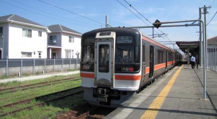 JR武豊駅