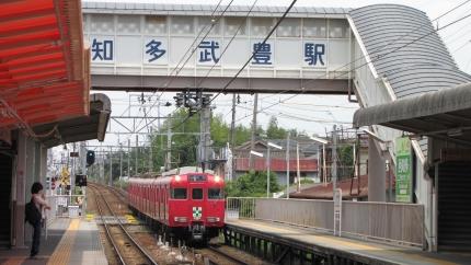 名鉄知多武豊駅