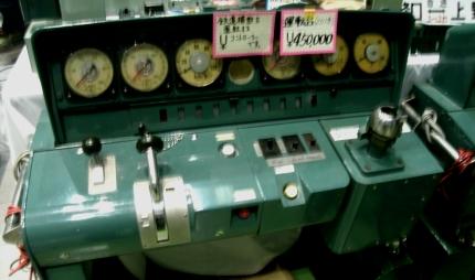 日本鉄道模型ショウ2014