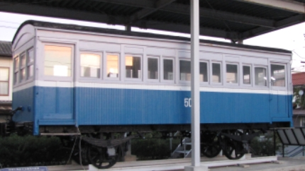 法勝寺鉄道