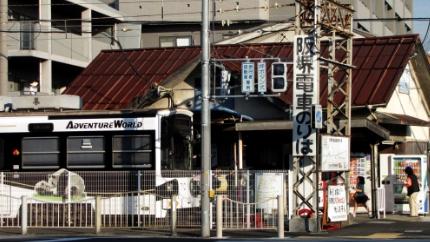 阪堺電軌浜寺駅前