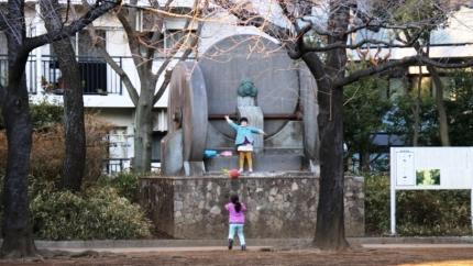 加賀藩下屋跡