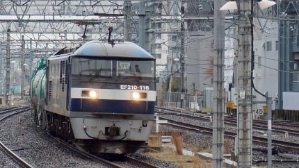 EF210桃太郎