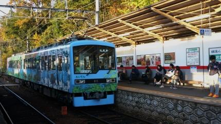 叡山電車二軒茶屋