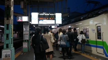 叡山電車出町柳