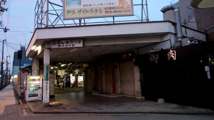 阪堺電車 恵美須町
