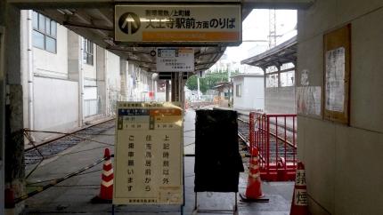 阪堺電車 住吉公園